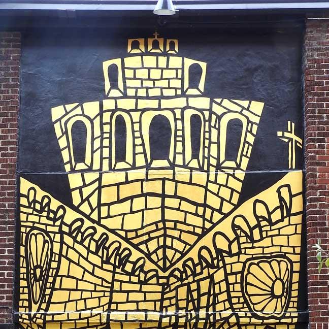 Detail of mural at 72 Jewett Avenue, Buffalo